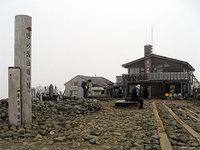 200712tou2