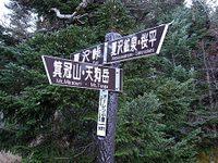 Oren_tengu11