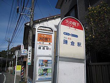 Daibutsu01