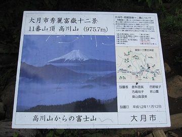 Takagawa08