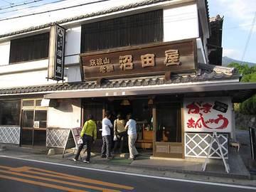 Tsukuba34