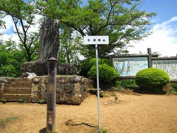 Iwadono07