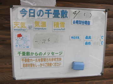 Kisokoma02