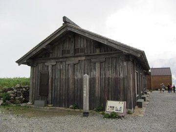 Yakushi202
