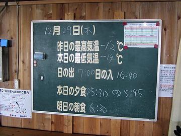 Akadake27