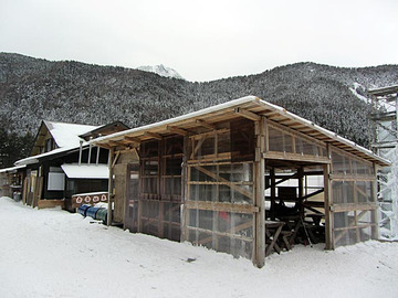 Akadake36