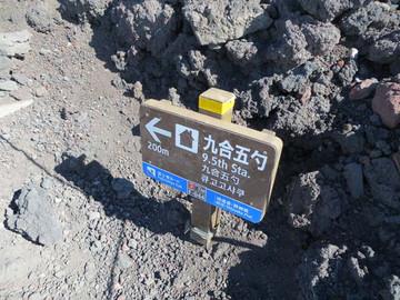 Fuji1224