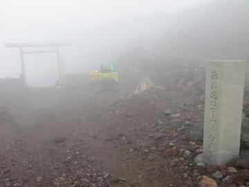 Fuji1253
