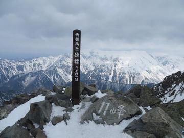 Nishiho081