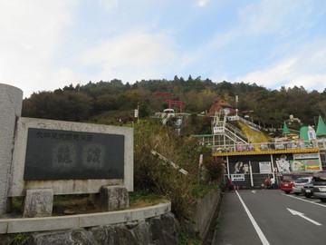 Tsukuba14