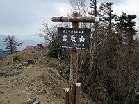 Nagasawa04