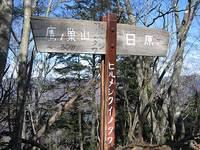 takanosu04