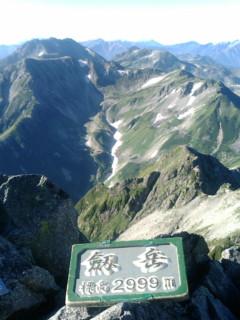 剣岳にいます